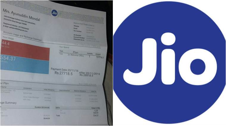 The Reliance Jio bill is a hoax