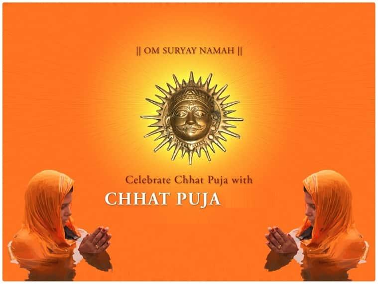 Chhath Puja 2016 Best Whatsapp Status Facebook Messages Sms