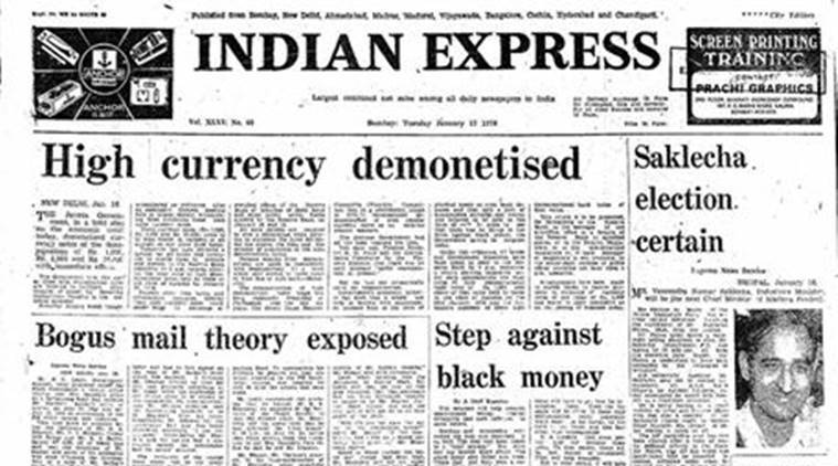 demonetisation, demonetisation 2016, demonetisation past, demonetisation 1946, demonetisation 1978, Narendra Modi, demonetisation policy, currency demonetised, currency notes, currency banned, Rs 500 note, Rs 1000 note, india news, indian express