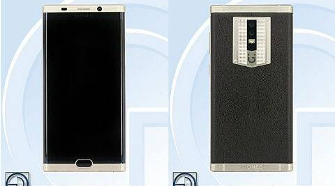 Gionee M2017 with 6GB RAM, 7,000 mAh battery spotted online