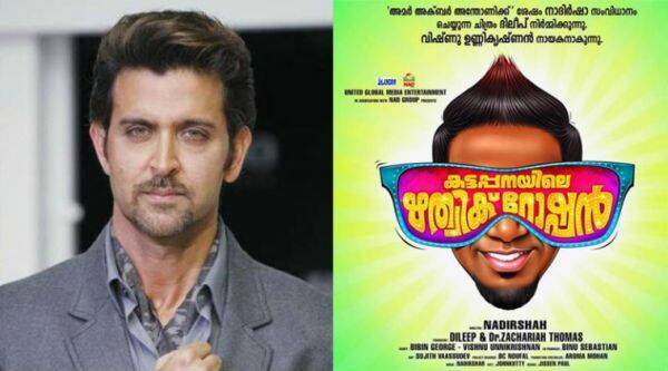Bollywood actor Actor Hrithik Roshan talks about Kattappanayile Rithwik Roshan