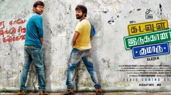 Kadavul Irukaan Kumaru movie review: GV Prakash's performance strikes a chord