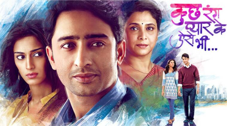 Kuch Rang Pyar Ke Aise Bhi, Peshwa Bajirao, Shaheer Sheikh, Eria Fernandes, Supriya Piglaonkar, Kuch Rang off air, Kuch Rang replaced, television news, indian express news, indian express