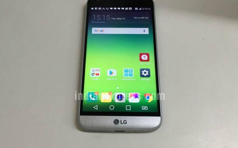 LG G6, LG G6 flagship, LG G6 leaks, LG G6 rumours, LG G6 iris scanner, LG Pay, LG G5, LG G6 vs LG G5, LG G6 features, smartphone, technology, technology news