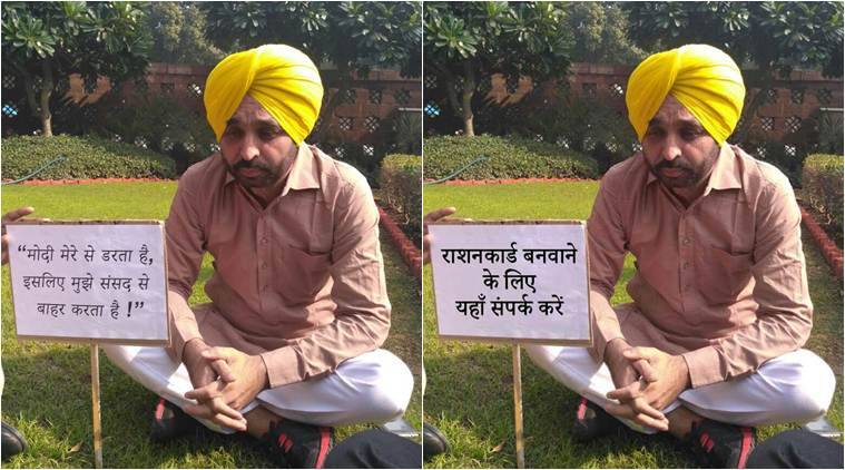arvind kejriwal, Bhagwant Mann, Bhagwant Mann suspension, Bhagwant Mann parliament video row, Bhagwant Mann parliament dharna, Bhagwant Mann kejriwal trolled, Bhagwant Mann modi afaird placard trolled, india news, latest news, indian express, viral news