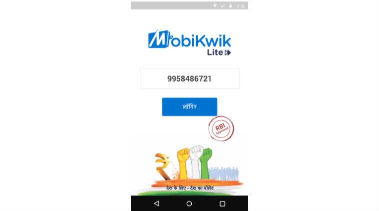 MobiKwik, MobiKwik lite, MobiKwik lite download, demonetisation, MobiKwik wallet, MobiKwik lite app, mobile wallet, apps, technology, technology news