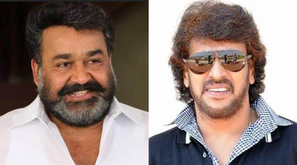 Mohanlal-Upendra film has been titled Kanneswara
