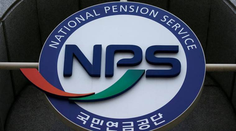 The logo of National Pension Service (NPS) is seen at its branch office in Seoul, South Korea, November 4, 2016. Picture taken on November 4, 2016.  REUTERS/Kim Hong-Ji
