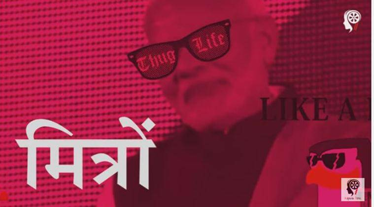 note ban, currency ban, demonetisation, narendra modi, rs 500 rs 1000 notes ban, note ban songs, modi note ban songs, viral videos, trending videos, latest news, india news, indian express