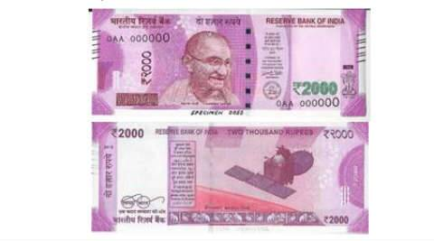 rbi s new rs 2000 notes do not have a nano gps chip technology