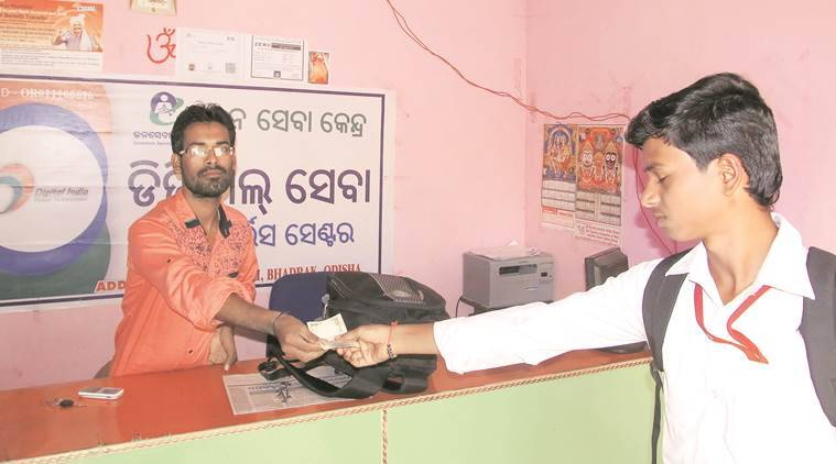 odisha-home-bank