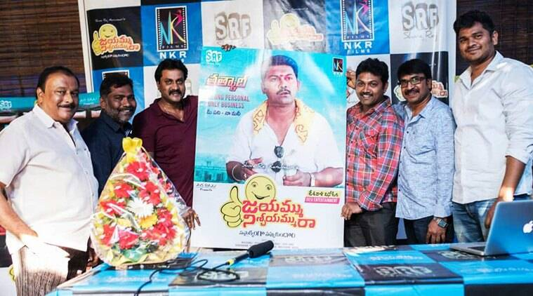 Praveen along with Sunil and Srinivas Reddy at the first-look poster launch.
