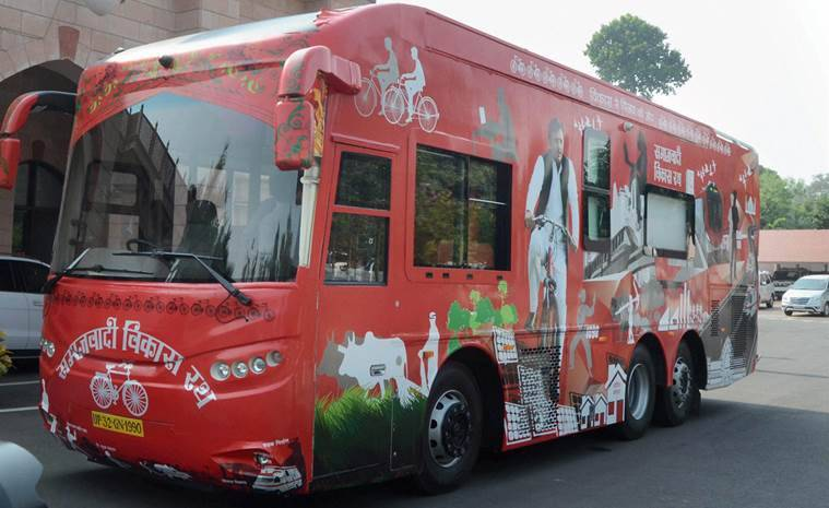 Lucknow: Samajwadi Party Vikash Rath at Chief Minister Akhilesh Yadav's residence in Lucknow on Tuesday. Rath Yatra begins from November 3. PTI Photo by Nand Kumar(PTI11_1_2016_000165B)