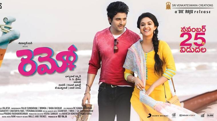 remo telugu, remo tamil movie, remo telugu release, remo release in telugu, remo keerthy suresh, Siva Karthikeyan, Siva Karthikeyan remo, remo Siva Karthikeyan, tollywood news, entertainment news