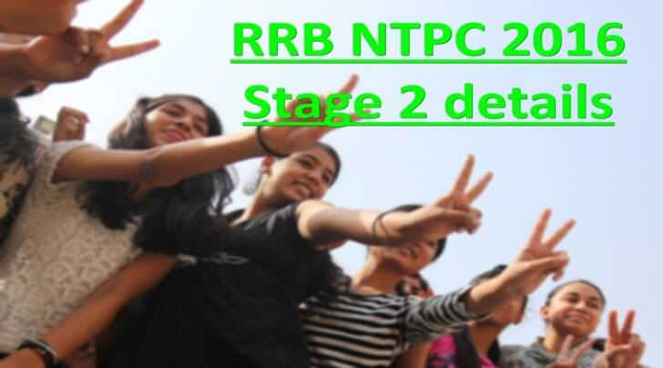 rrb result, rrb ntpc mains result 2016, rrb result 2016 mumbai, rrb mumbai ntpc result 2016, rrb result 2016 date, rrb 2016, rrb ntpc main exam syllabus, rrb ntpc main exam result, education news, railways news, indian express