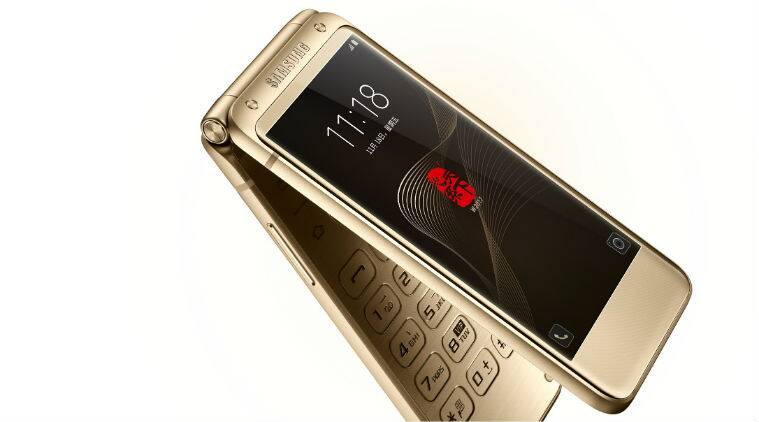 Samsung W2017 dual-display flip smartphone launched in China