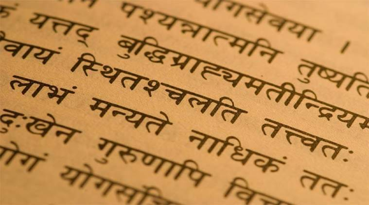 Sanskrit, sanskrit language, CBSE, CBSE curriculum, compulsory subject, sanskrit subject, Central Board of Secondary Education, India education, indian express columns, indian express