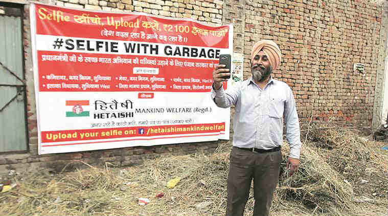 garbage, waste, garbage disposal, waste disposal, swachh bharat, swachh bharat abhiyan, clean india, ludhiana garbage selfie contest, selfie contest, ludhiana news, india news