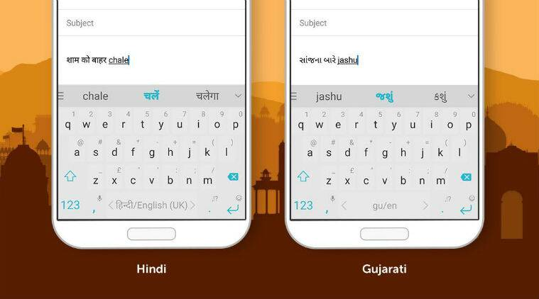 Swiftkey, swiftkey hindi, swiftkey gujarati, Swiftkey transliteration, swiftkey predictions, swiftkey native languages, swiftkey india, technology, technology news