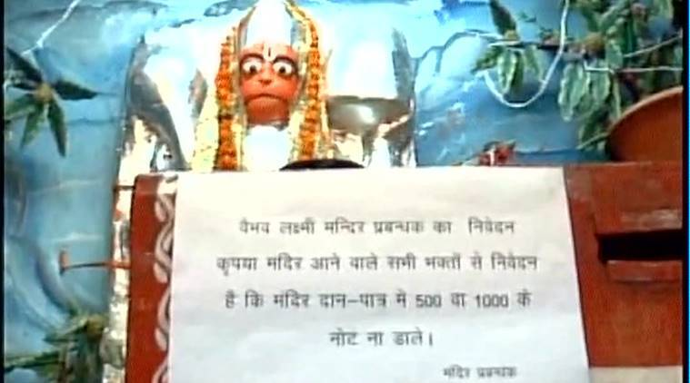 demonetisation, rs 500 notes, rs 1000 notes, 500 note donation, temple donation 500,1000 note, narendra modi, black money, fake currency, new 2000 rs note, new notes