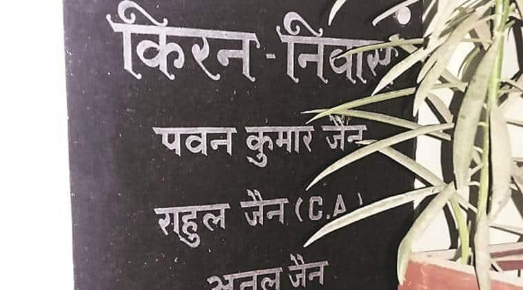 House owner Rahul Jain says he got Samajwadi Yova Dal founder to leave