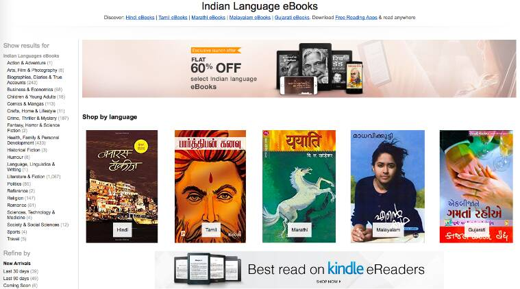 Amazon india, Hindi books on kindle, tamil books on kindle, marathi books on kindle, gujarati books on kindle, malayalam books on kindle, Kindle book store indian regional books, regional language books on amazon, ebook, technology, technology news