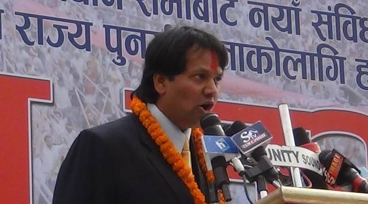Rastriya Janata Party, Madhesi activist, Madhesi activist C K raut, RJP chief Mahanth Thakur, world news, latest news