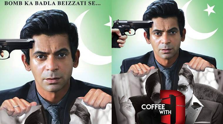 Sunil Grover, Sunil Grover film, Coffee with D, Coffee with D film