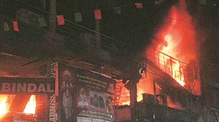 Fire in Gondia city, Seven die in Fire in Maharashtra, Maharashtra news, Latest news, India news, Fire in Maharashtra, Latest news, India news, national news, fire news,