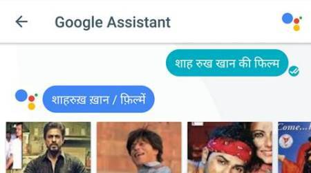 Google Assistant in Allo now understands Hindi: Here's how it works