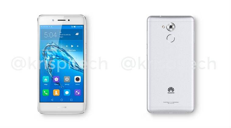 Huawei, Huawei Honor 6S, honor 6s leaks, honor 6s rumours, Honor 6s launch date, honor 6s features, honor 6s specs, honor 6x, honor 6x india, smartphone, technology, technology news