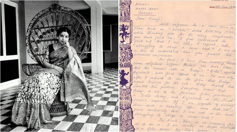 Jayalalithaa wrote a letter to a journalist in 1980/ Facebook: Brian Laul