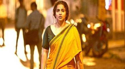 Kahaani 2 box office collection day 2: Vidya Balan film struggles to maintain profits
