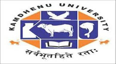 Kamdhenu University, Chief Minister Vijay Rupani, Vice-Chancellor Prof M C Varshney, education news, India news, National news
