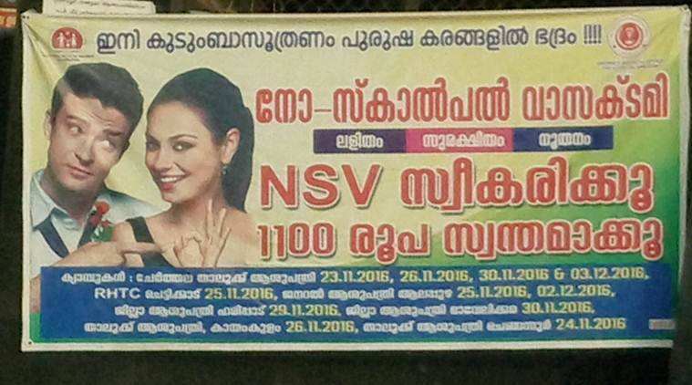kerala, kerala ad, kerala vasectomy ad, rural health mission kerala, kerala family planning ad, kerala mila kunis justin timberlake ad, kerala friends with benefits ad, kerala news, viral news, trending news, latest news, indian express