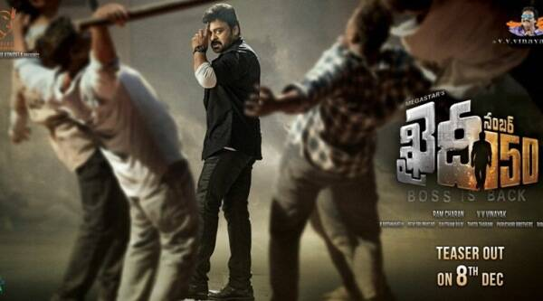 khaidi no 150, chiranjeevi khaidi no 150, khaidi no 150 teaser, khaidi no 150 video, khaidi no 150 release, chiranjeevi movie teaser, chiranjeevi movie release, tollywood news, entertainment news