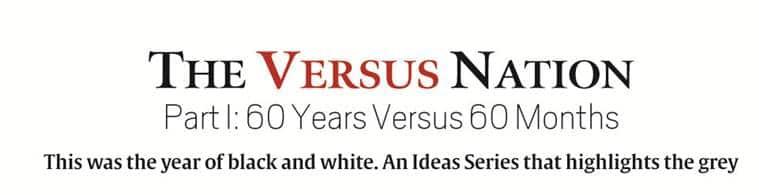 logo-the-versus-nation-759