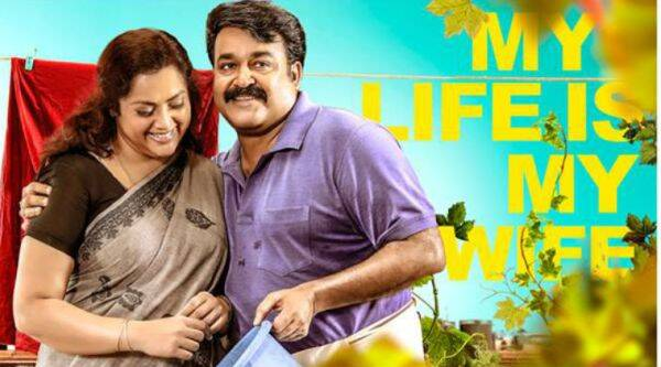 Mohanlal's Munthirivallikal Thalirkkumbol box office collection report
