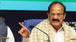 Ramjas college row: Congress imposed Emergency, now they talk of freedom of speech, says Venkaiah Naidu