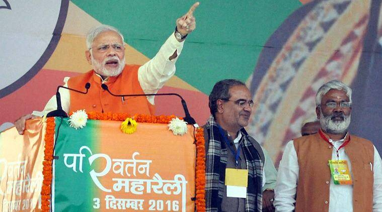 PM Modi, parivartan rally, Bahraich, modi in Bahraich, Narendra Modi, Modi slams opposition, demonetisation, Modi, BJP's Parivartan Yatra, Samajwadi Party, Bahujan Samaj Party, indian express news