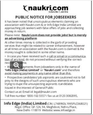 naukri.com, naukri, naukri.com jobs, govt jobs, fake job calls, latest govt jobs, education news, indian express
