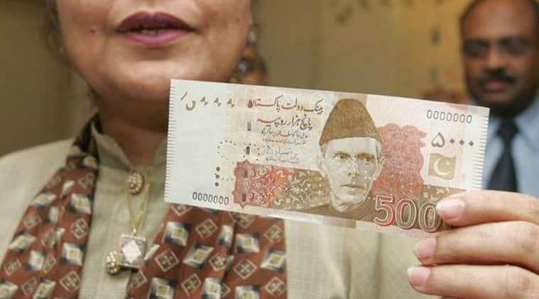 demonetisation, pakistan, pakistan 5000 rupee, pakistan rupree, pakistan demonetisation, 5000 rupee note, pakistan 5000 note, 5000 pakistan rupree note, pakistan news