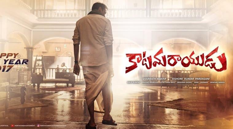 Pawan Kalyan in new Katamaraudu poster