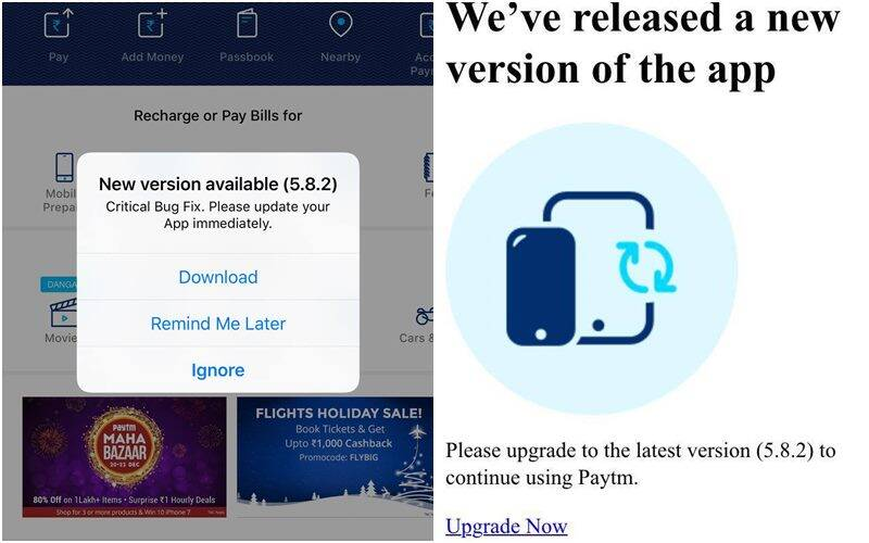 Paytm, paytm iOS update, paytm update, Paytm new app, Paytm update for iPhone, Paytm iPhone update, Paytm iOS bug, Paytm issues, Paytm problems, Paytm app, e wallets, smartphones, apps, technology, technology news