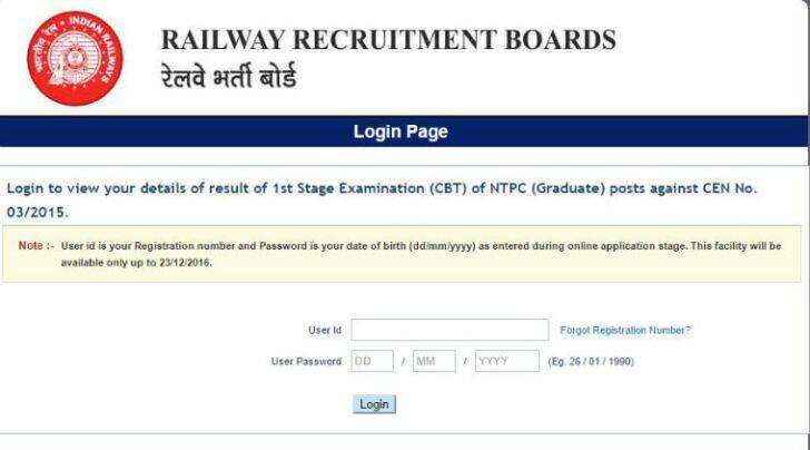 rrb result, rrb ntpc result, rrb allahabad, rrb result, rrb ntpc result, ntpc result, rrb ntpc 2016 results, rrb ntpc result date, rrb ntpc expected result date, rrb news, indian express