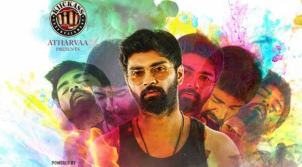 Semma Botha Aagathey teaser is out
