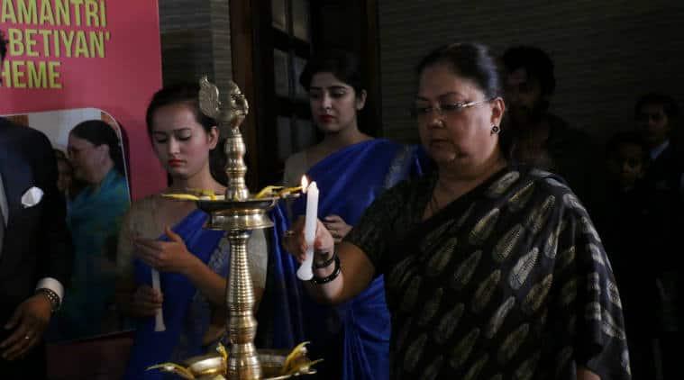 Vasundhara Raje, DIET, SIERT, Utkarsh Vidyalayas, education fair, rajasthan fair festival, Rajasthan news, education news