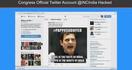 Congress Vice President Rahul Gandhi's Official Twitter Handle Hacked