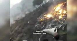 Pakistan International Airlines Flight Carrying Over 40 Passenger On Board Crashes