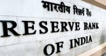 RBI Keeps Repo Rate Unchanged Post Demonetisation